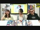 月刊ガガガチャンネル vol.46(1)
