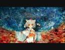 【ニコニコ動画】【東方Vocal】標【フォールオブフォール ~ 秋めく滝】を解析してみた