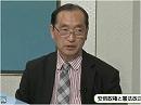 防人の道 今日の自衛隊 - 平成27年5月6日号