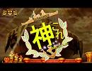 【ニコニコ動画】【替え歌ってみた】 海リゴ 【海色/ミリオンゴッド】を解析してみた