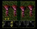 中二の頃作った黒歴史RPGを実況プレイするぜ Part11 thumbnail