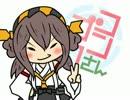 【手書き艦これ】コンゴウさん36【祝艦これ二周年!】