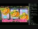 【ニコニコ動画】2015年 04月27日 永井先生 (PV鑑賞~時事、カジノ)を解析してみた