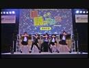【nicopi☆】Love take it all 踊ってみた【超会議2015】 thumbnail
