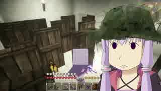 【Minecraft】ゲリラクラフト 周囲に防衛線を築き地雷を張り巡らせるんだ⑫