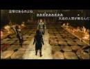 NGC 『The Elder Scrolls V: Skyrim』 生放送 最終回 11/20