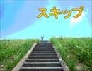 【ニコニコ動画】スキップ  / NapaJet 【自作曲】を解析してみた