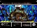 ナイトガンダムパズルヒーローズ 【ジークジオン戦闘BGM】