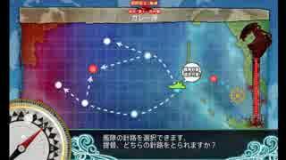 【艦これ】第三十駆逐隊、抜錨準備!【2ループ】
