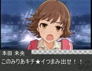 【ニコニコ動画】本田未央のコール&レスポンス2を解析してみた