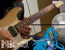 ファイアーエムブレムif PVの曲 を弾いてみた