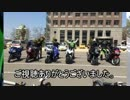 【ニコニコ動画】【CBR1000RR】香川にうどん食べにいってきた【ツーリング】を解析してみた