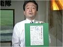 【場外乱闘!】第79回:翁長知事が煽った反日・反米、浦添市長は同調せず