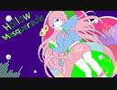 【ニコニコ動画】【東方ヴォーカル】Hollow Masquerade(原曲:亡失のエモーション)【Vocal:556t】を解析してみた