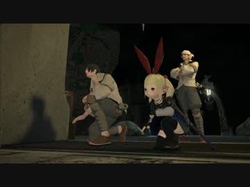 【FF14】リアル調理師がゲーム内調理師を目指して冒険!!【part4】