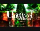 【ニコニコ動画】「unravel」 アレンジして歌ってみた - nekoを解析してみた