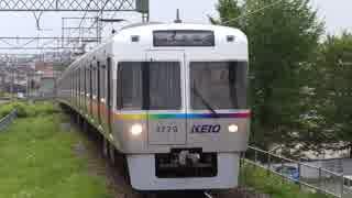 【全色撮影】高井戸駅(井の頭線)を通過・発着する列車を撮ってみた