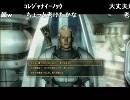 NGC『Fallout 3』生放送 第21回 3/5