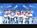 Music Japan 2014.10.20 μ's出演パート