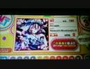 【RB音源】Struggle【groovin'!! Upper】