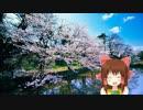 【ニコニコ動画】神社よ、来いを解析してみた
