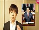 安倍総理が米議会で演説し絶賛される!一方その頃あの国では…