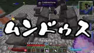 【Minecraft】ありきたりな工業と魔術S2 Part48【ゆっくり実況】