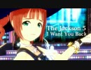 "The Jackson 5 ""I want you back"" feat. Yayoi, Haruka, Miki, Makoto and Chihaya"