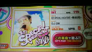 【RB音源】全力 SPECIAL VACATION!! ~限りある休日~【groovin'!! Upper】