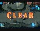 千年戦争アイギス 聖槌闘士の挑戦:鎧の軍勢 ☆3 (金+プリンセス) thumbnail