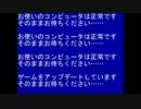 【実況】StarDust -星ふる夜のひととき- part5