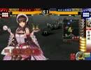 【戦国大戦】set!くす! #1 vs鉄壁の二代目【正2E】 thumbnail