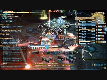【FF14】侵攻編零式3層初クリア動画【白視点】