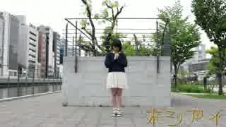 【華夢姫】ホシアイ 踊ってみた thumbnail