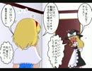 【ニコニコ動画】【幻想入り】東方男娘録 第4話 その5【男の娘】を解析してみた