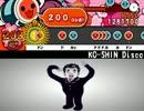 KO-SHIN Disco - 太鼓の達人 パカッと!334代目