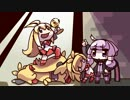【VOICEROID実況】弦巻マキと結月ゆかりの未確認ゲーム日和 #21 thumbnail