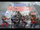 4月18日 セントラル八王子店 AC北斗の拳 ジャギ同キャラ銀河最強決定戦 1