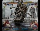4月18日 セントラル八王子店 AC北斗の拳 ジャギ同キャラ銀河最強決定戦 2