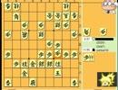 【ニコニコ動画】ゆっくりで将棋 第16局目 角換わり右玉 相手R2520を解析してみた