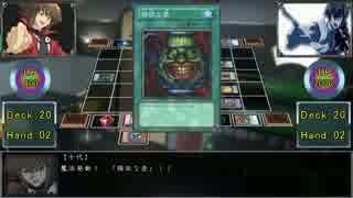 遊戯王GX D・D・C TURN-15 【NEW BORN】
