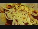 【ニコニコ動画】【一枚でまんぞくさん】じゃがピザ【つまみにも】を解析してみた