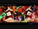【UTAU作品祭2-テーマ:うた】神曲【UTAU合唱22人】