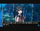 【スーダン2xゆっくりTRPG】スーパーダンガンクトゥルフ part11