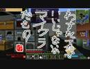 【Minecraft】ありきたりな工業と魔術S2 Part49【ゆっくり実況】 thumbnail