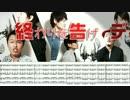 【ニコニコ動画】【ミクより速くやってみた】ア力ぺラ・初音ミクの消失 INSPi 【譜面付き】を解析してみた