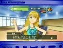 (裏7インチ)アイドルマスター、美希、パイタッチ。「Pは矢車さん」