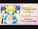 【ニコニコ動画】SHOW BY ROCK!! トライクロニカ 「キミと☆Are You Ready?」試聴動画を解析してみた