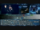 Revoの地平線 Ⅳ thumbnail