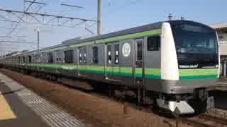 片倉駅(JR横浜線)を発着する列車を撮ってみた~その2~